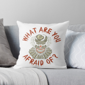, Pillow with text What are you afraid of, startachim blog, startachim blog
